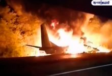 Photo of Big news: Air force military plane is the victim of a big accident! 22 killed in accident, 5 missing