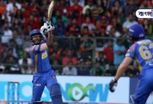 Photo of Sanju Samson throws fire with bat, scores 26 runs in one over with four sixes