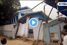 Photo of Newly cremated crematorium in Howrah collapsed before inauguration, video goes viral on social media