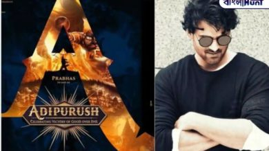 Photo of Another Bollywood actor has joined Prabhas-Saif's 'Adipurush', who will play the role of Shiva.
