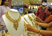 Photo of Before the arrival of mother Lakshmi, the price of lotus gold again in Laxmibar, buy your favorite jewelry today without delay