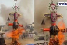 Photo of Dussehra on the flames of the agricultural bill! Modi's doll burnt in Punjab: viral video