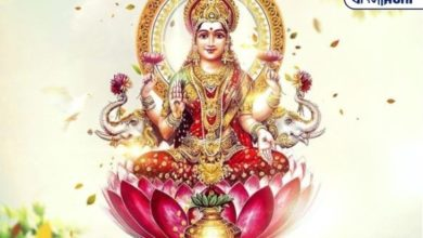 Photo of Remember mother Lakshmi in this way to get rid of the burden of debt, Goddess will help