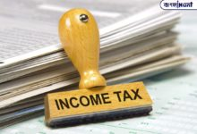 Photo of The Income Tax Department made a big announcement, this year there will be special benefits