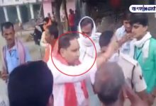 Photo of How dare you enter the village? Villagers protested against the state minister