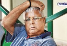 "Photo of ""Don't go to assembly tomorrow, I will make you a minister"" – Audio of Lalu's phone call to BJP MLA goes viral"