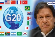 Photo of Friend China also gave back, Pakistan's hand sinking in the sea of ​​debt to the thin G20 country