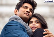 Photo of Sushant's 'Kiji' is Aditya Roy Kapoor's heroine this time, Sanjana is returning with the second film