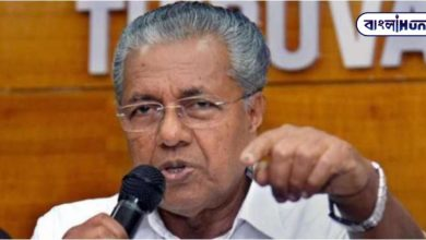 Photo of Vijayan walked in Mamata's path, from now on CBI will not be able to enter Kerala without permission